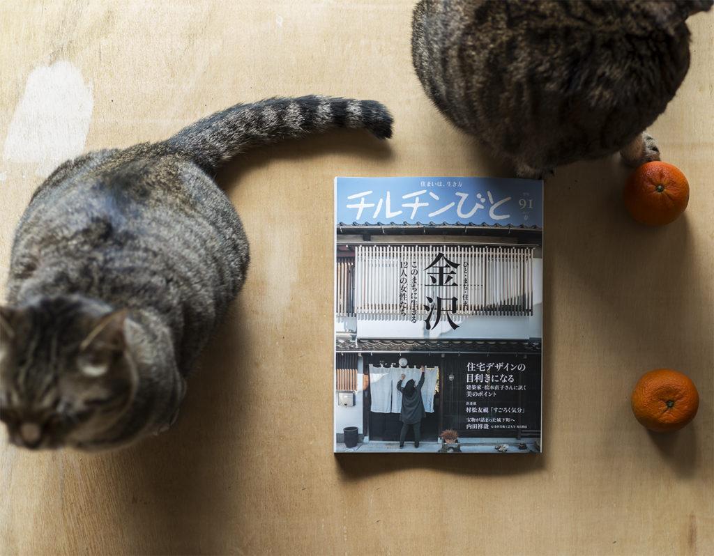 くらし設計室 / 田尻の家